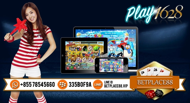 Download Apk Play1628 iOS (iPhone)